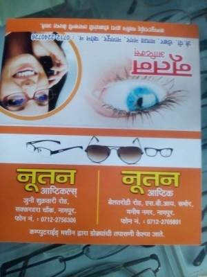 NUTAN OPTICS
