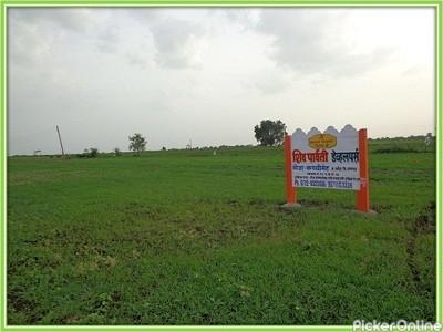 Shiv Parvati Developers