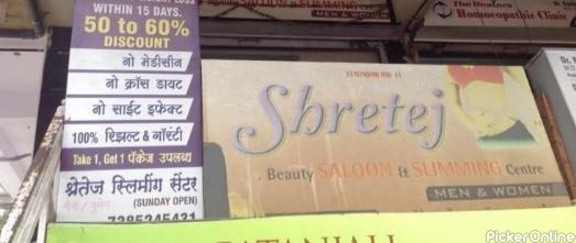 Shretej Beauty Saloon & Slimming Centre