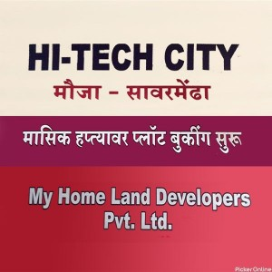 My Home Land Developers Private Limited