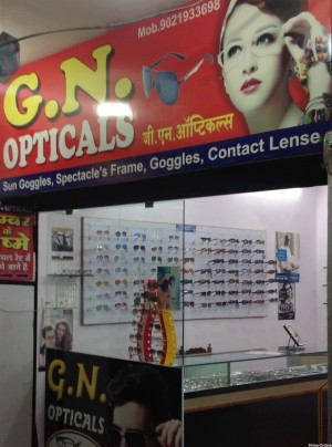 G. N. Opticals