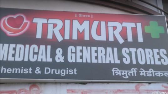 Trimurti Medical & General Store
