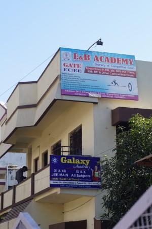 E & B Academy