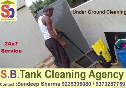 S.B.Tank Cleaning Agency