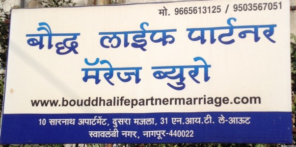 Bouddha Life Partner Marriage Bureau