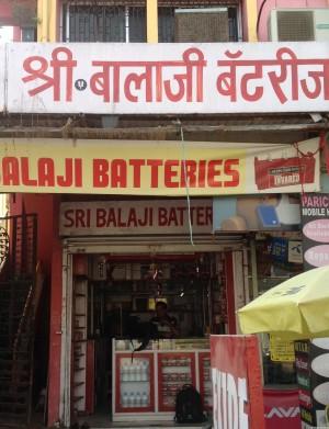 Shree Balaji Batteries
