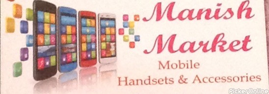 Manish Market Mobile Handset & Accessories
