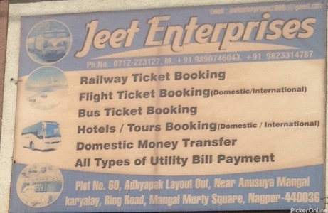Jeet Enterprises