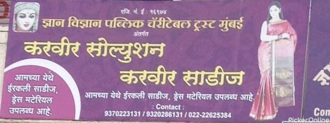 Karvir Solution Karvir Saree