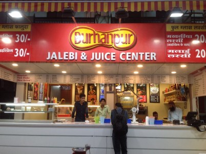 Burhanpur Jalebi & Juice Center