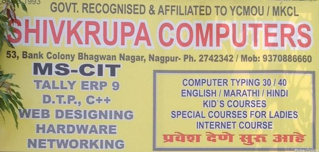 Shivkrupa Computers