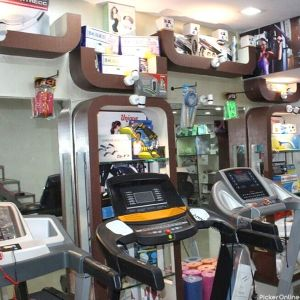 Unique International Health Mall