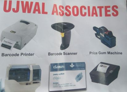 Ujwal Associates