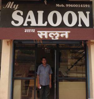 My Saloon