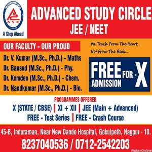 Advanced Study Circle
