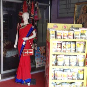 Pahal Plaza Boutique and Ayurvedic Store