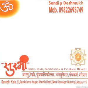 Surbhi Kala Prashikshan Sanstha