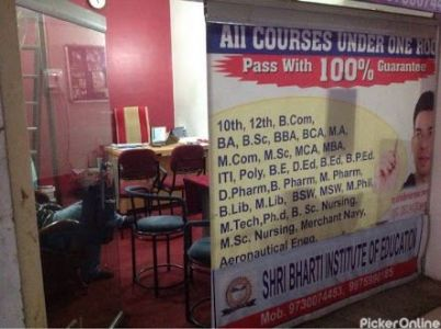 Shri Bharti Institute Of Education