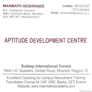 Aptitude Development Centre