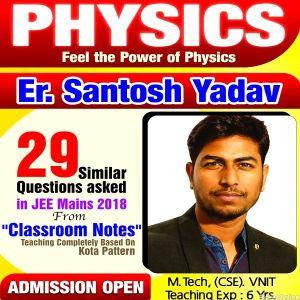 Yadav Sir Academy in Nagpur - IIT-JEE And Physics Class
