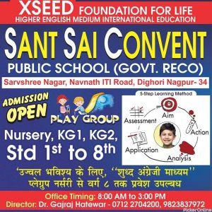 Sant Sai Convent