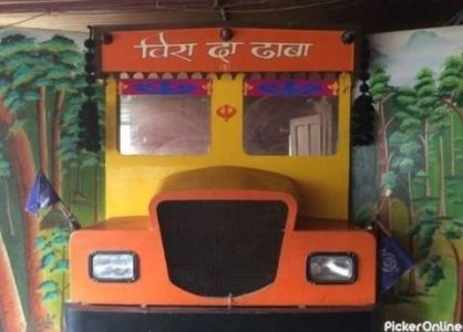 Veera Da Dhaba & Ice Cream Parlour