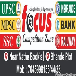 Focus Competition Zone