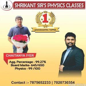 Shrikant Sir's Physics Classes