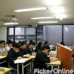 Alka Coaching Classes