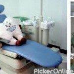 Kharat Dental Clinic