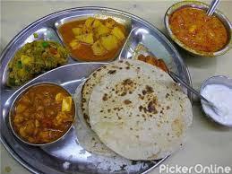 Govindam Restaurant