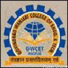 Govindrao Wanjari College Of Education