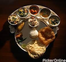 Shree Ram Bojanalaya