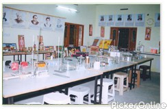 Janata College Of Education