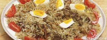 Maratha Family Restaurant