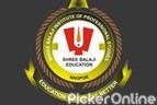 Navpratibha High School Chakradhar