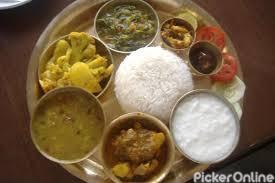Shreeji Thali