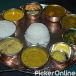 Shree Ganesh Sagar