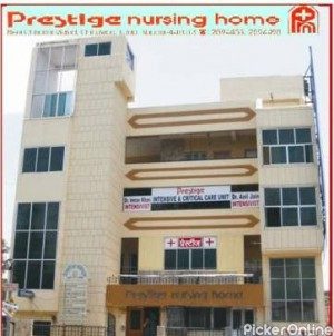 Prestige Nursing Home