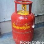 Arun Gas Agency
