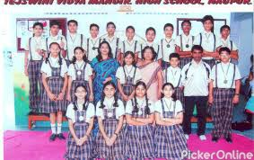 Prerna Convent and High School