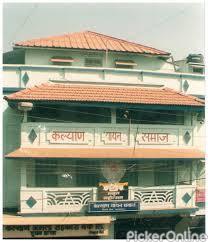 Samaj Kalyan Office