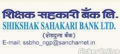 Shikshak Sahakari Bank Ltd (H O)