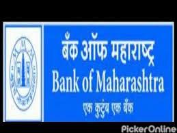 Bank Of Maharashtra  Mahal Nagpur
