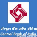Central Bank Of India - ATM Ramdas Peth
