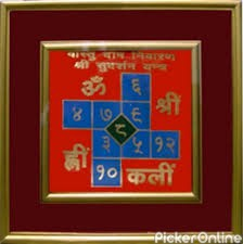 Chaitanya Shree Bhagyodaya Astrology & Vast Reasearch Centre