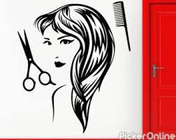 KUM Beauty Parlour