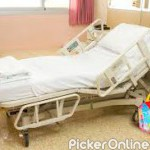 Mohta Children & ENT Hospital