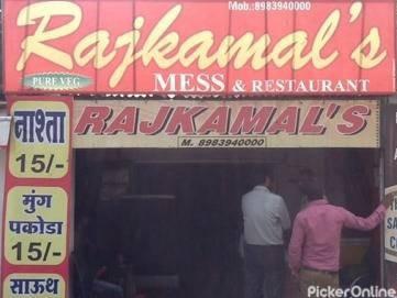 Rajkamal Mess And Resturant