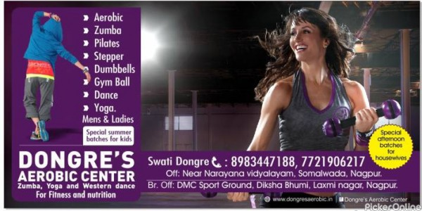 Dongres Aerobics Centre